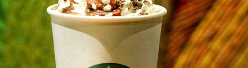 星巴克咖啡買一送一‧品味秋天好友分享日