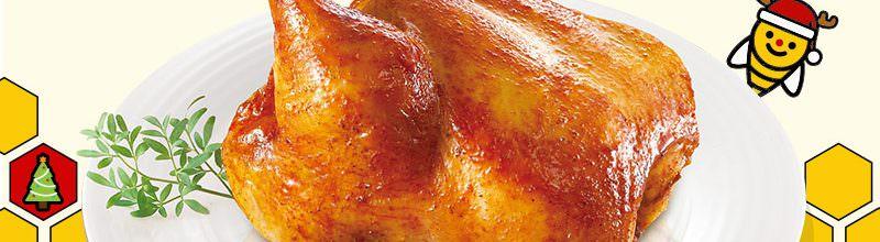 21世紀風味館烤雞每月21日79折‧吃雞特價348元