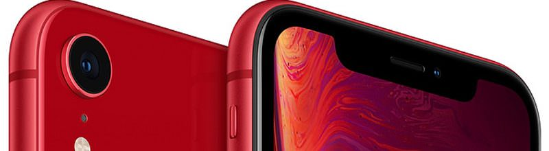 iPhone XR/XS 舊換新優惠方案‧$19900 換機升級蘋果手機限時折扣