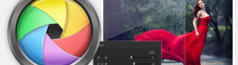 nEO iMAGING 光影魔術手軟體下載‧照片批次處理/自動美圖免安裝
