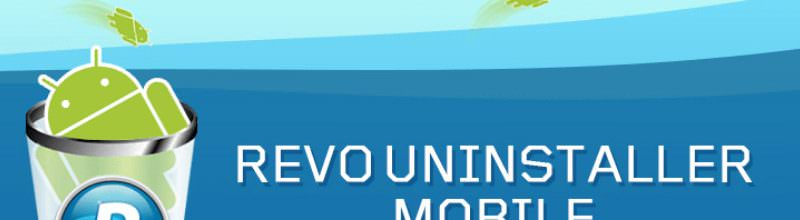 Revo Uninstaller 強制刪除電腦程式軟體下載‧移除垃圾/建立還原點