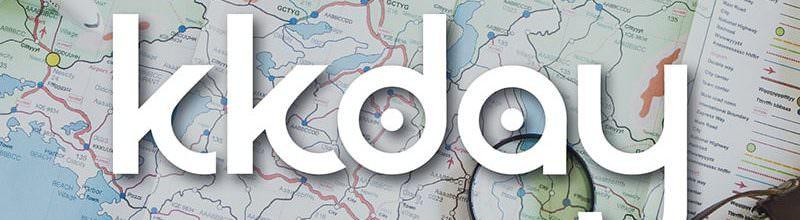 KKday 優惠序號‧高鐵/飛機交通/旅遊方案現金回饋代碼