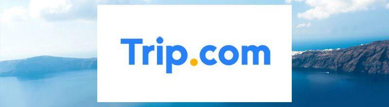 Trip.com 折扣序號優惠代碼‧攜程旅行社機票/飯店現金回饋折抵