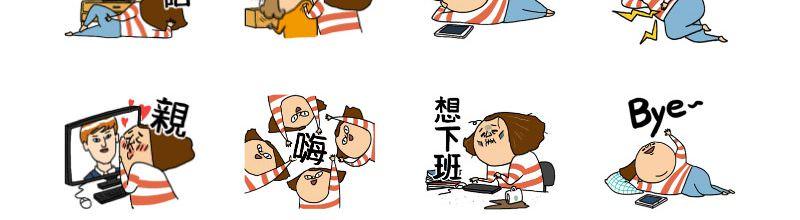 2019 LINE 貼圖免費限時優惠‧兔兔超人/鼻妹/蛋丸兔新登場表情貼圖