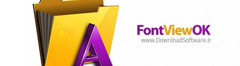FontViewOK 預覽字型軟體下載‧中英文字體效果呈現免安裝版