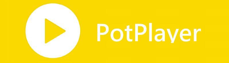 PotPlayer 影片播放器軟體下載‧影音加速‧螢幕亮度‧匯入字幕調整
