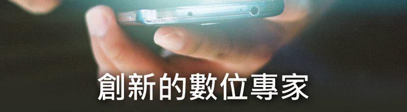 中華電信手機門號辦卡/辦貸‧電信資費折抵.送吸塵器