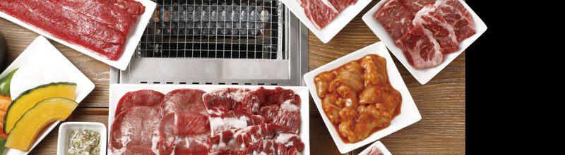 燒肉LIKE京站優惠‧滿300元送9折折扣券、限量50元牛五花套餐