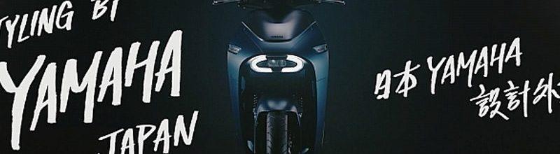 YAMAHA EC-05‧台日聯名跨界 Gogoro 電動機車速克達